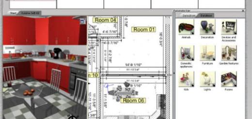 Logiciel pour plan de maison sofag for Construire sa cuisine en 3d