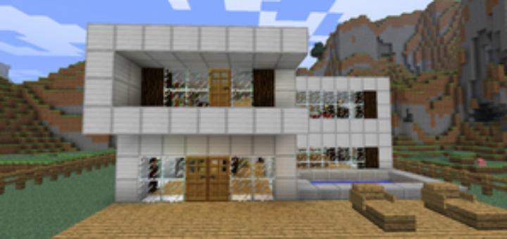 Comment faire une maison de luxe dans minecraft sofag for Maison facile minecraft