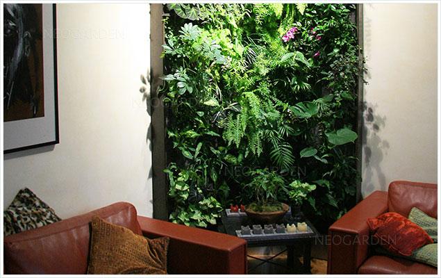 Mur v g tal appartement sofag - Mur porteur appartement ...